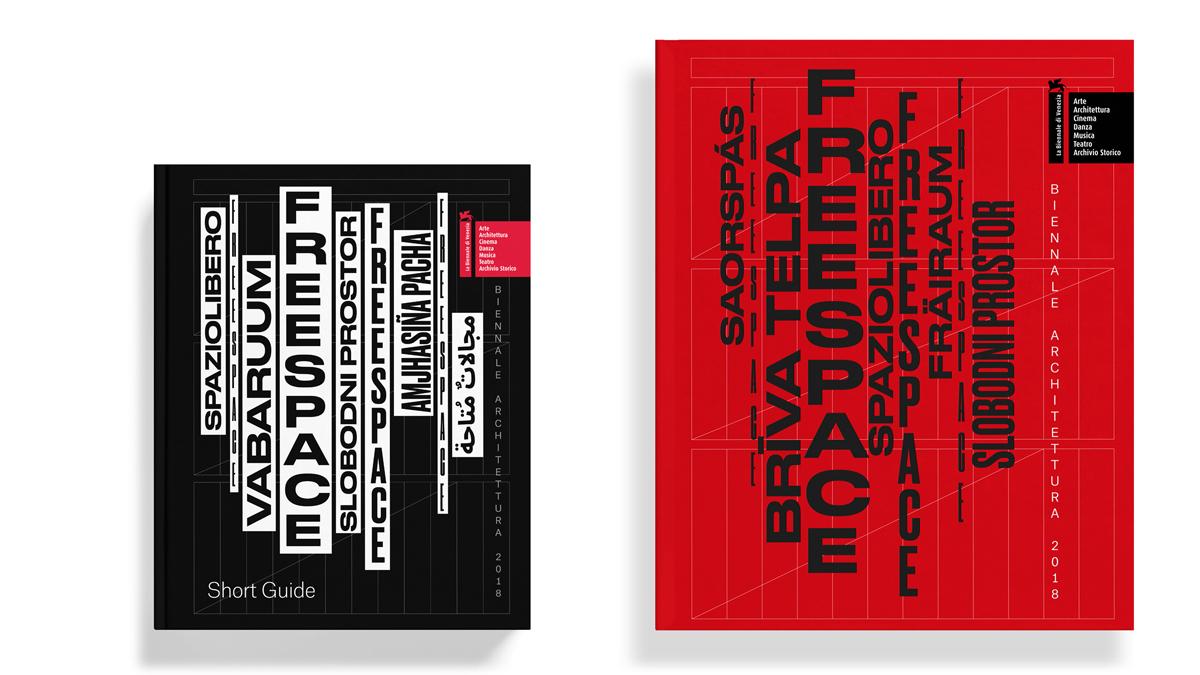 Freespace – Catalogue 2